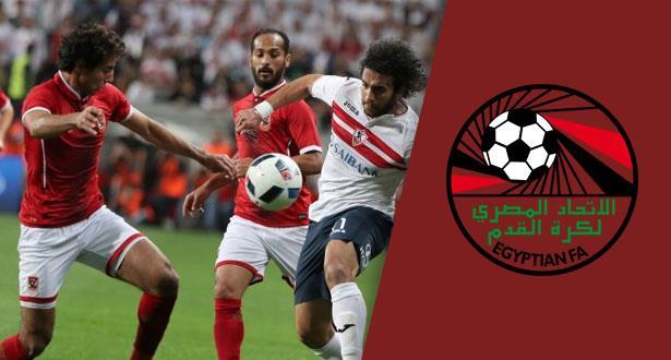 بعد اعتراض الأهلي.. الاتحاد المصري يحسم أزمة مباريات الدوري