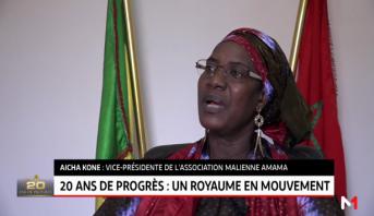 Témoignage d'Aicha Kone, vise-présidente de l'association malienne amana.