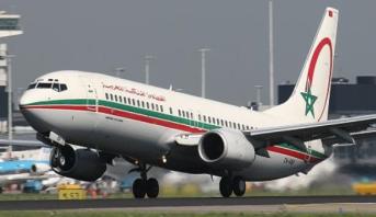 الخطوط الملكية المغربية تتوصل إلى اتفاق مع الربابنة