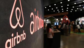Pandémie: Airbnb licencie un quart de ses employés dans le monde