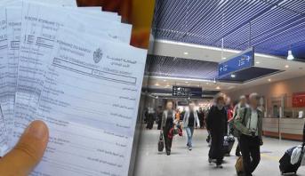 مصدر أمني.. يؤكد إلغاء جدادية السفر بالمطارات