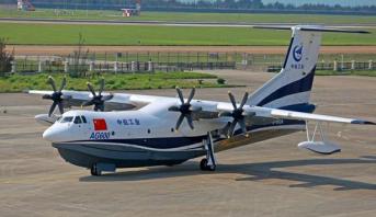 إجراء اختبار لأكبر طائرة برمائية في العالم