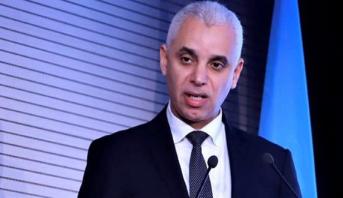 وزير الصحة ينفي خبر إعادة 300 مغربي عالق بالخارج في الأسبوع