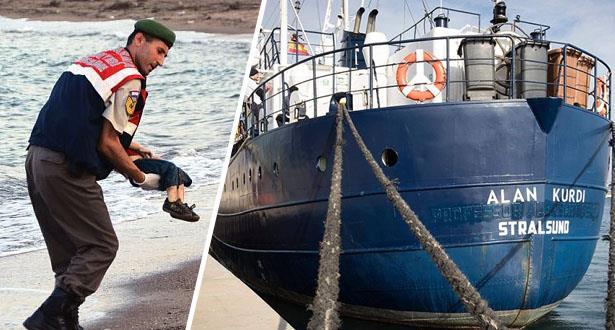 إطلاق إسم الطفل إيلان كردي على سفينة إنقاذ ألمانية