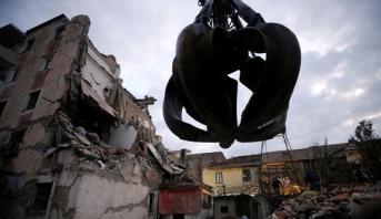 ارتفاع حصيلة ضحايا زلزال ألبانيا إلى 46 قتيلا