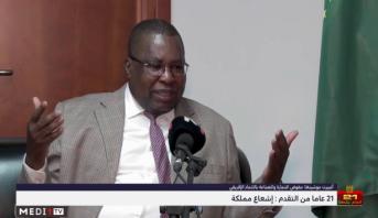 """ألبرت موشينغا : """"مبادرات المغرب التضامنية ستخفف من وطأة الجائحة في إفريقيا"""""""