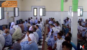 ألف زاوية وزاوية > ألف زاوية و زاوية : زاوية الشيخ سيدي المختار الكنتي - موريتانيا