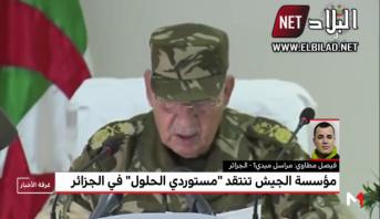 """مراسل ميدي1 بالجزائر يسلط الضوء على مضمون افتتاحية """"مجلة الجيش"""""""