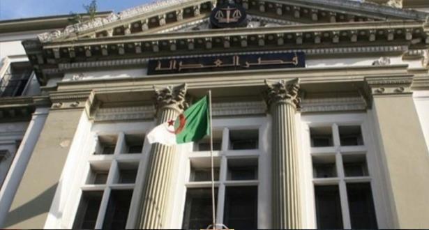 الجزائر .. إدانة مدير عام سابق للأمن الوطني بـ 15 سنة سجنا نافذا