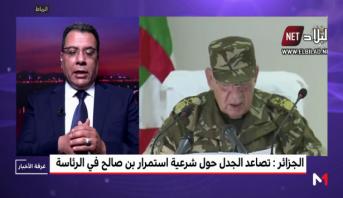 تحليل .. فراغ دستوري في الجزائر وتهديدات القايد صالح للجزائريين