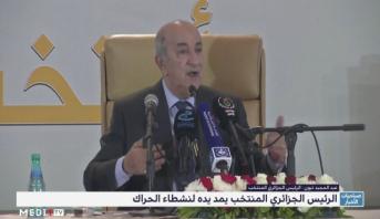 الرئيس الجزائري المنتخب يمد يده لنشطاء الحراك