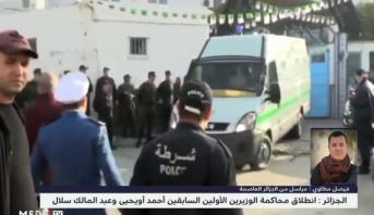 مطاوي يرصد مستجدات محاكمة الوزيرين الأولين الجزائريين السابقين أويحيى وسلال