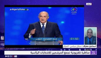 قراءة في المناظرة التلفزيونية للمرشحين للانتخابات الرئاسية بالجزائر