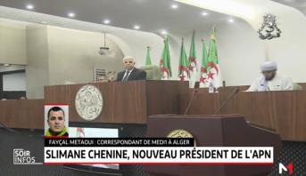 Algérie: portrait de Slimane Chenine, nouveau président de l'APN
