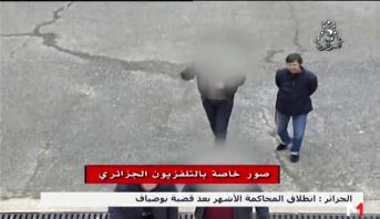 الجزائر .. انطلاق المحاكمة الأشهر بعد قضية بوضياف
