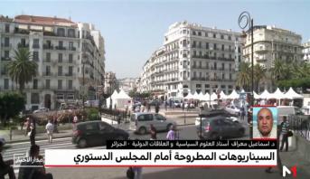 الجزائر .. السيناريوهات المطروحة أمام المجلس الدستوري