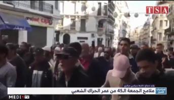 وليد حجاج: الحراك مستمر في الضغط على السلطة الحاكمة بالجزائر