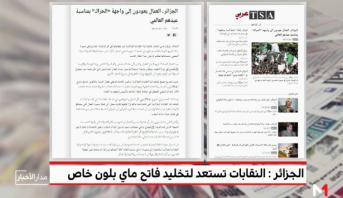 النقابات الجزائرية تستعد لتخليد فاتح ماي في أجواء خاصة