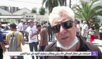 الجزائر .. عشرات المدافعين عن حقوق الإنسان يحتجون على اعتقال الصحافي خالد درارني