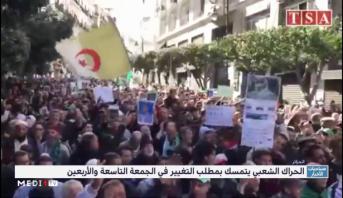 الجزائر .. الحراك الشعبي يتمسك بمطلب التغيير في الجمعة التاسعة والأربعين