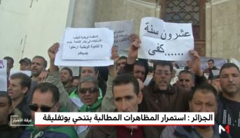 الجزائر.. استمرار المظاهرات المطالبة بتنحي بوتفليقة