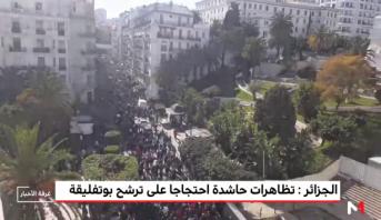 احتجاجات حادة في الجزائر ضد ترشح بوتفليقة