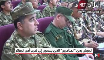 """الجيش يدين """"المتآمرين"""" الذين يسعون إلى ضرب أمن الجزائر"""