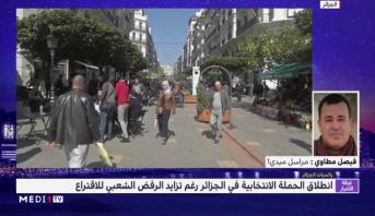 الجزائر .. السيناريوهات المرتقبة بعد الرفض الشعبي للاقتراع