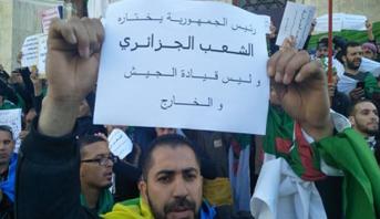 تظاهرات حاشدة في الجزائر في أول يوم جمعة بعد تحديد تاريخ الانتخابات الرئاسية
