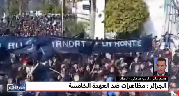 """تحليل.. المشهد الجزائري وسط احتجاجات ضد """"العهدة الخامسة"""""""
