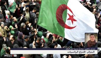 مراسل ميدي1 يقدم معطيات حول مستجدات الانتخابات الرئاسية بالجزائر
