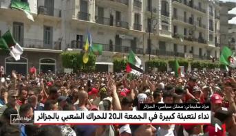 دلالات نداء التعبئة الكبيرة للحراك الشعبي بالجزائر