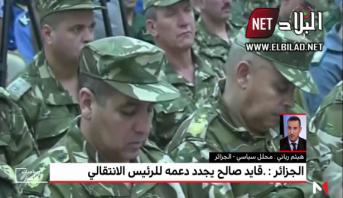الجزائر .. قايد صالح يجدد دعمه للرئيس الانتقالي