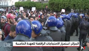 ردود أفعال دولية حول احتجاجات الجزائريين ضد العهدة الخامسة لبوتفليقة