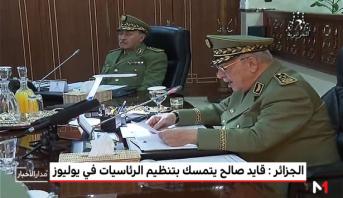 رغم رفض الشارع .. قايد صالح يتمسك بموعد الانتخابات الرئاسية