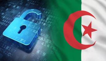 الجزائر أضعف بلد من حيث الأمن المعلوماتي في العالم