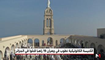 الكنيسة الكاثوليكية تطوب في وهران 19 راهبا قتلوا في الجزائر
