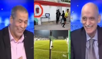 """سخرية الإعلام الجزائري من تطبيق """"الفار"""" في مباراة المولودية والرجاء"""