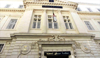 إدانة الإخوة كونيناف بعقوبات تتراوح بين 12 و20 سنة سجنا نافذا بالجزائر
