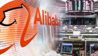 Alibaba fait son entrée à la Bourse de Hong Kong