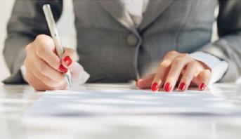 النساء يشغلن نحو ثلث المناصب القيادية في ألمانيا