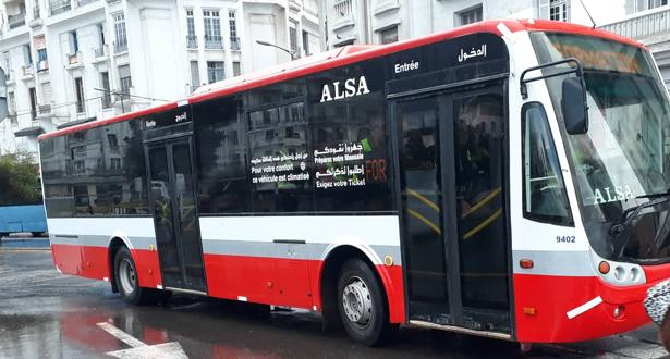 الدار البيضاء.. الحافلات الجديدة تدخل حيز الخدمة ابتداء من شتنبر 2020