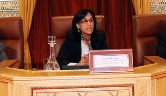 مراكش.. انتخاب أمينة بوعياش رئيسة لمجموعة العمل المعنية بالهجرة