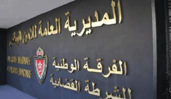 """وحدة """"الحماية المقربة"""" فرقة لمديرية الأمن تقدم خدمة لضيوف المغرب"""