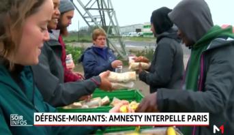 Défense-migrants: Amnesty interpelle Paris