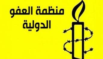 منظمة العفو الدولية تعلن الافراج عن مديرها في تركيا