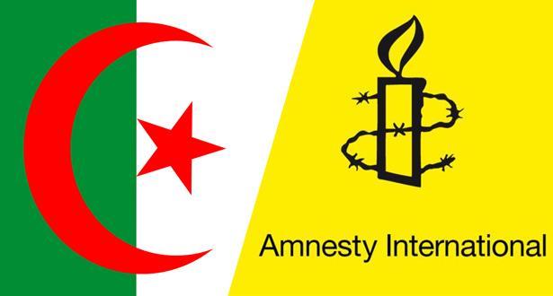 """العفو الدولية تدعو السلطات الجزائرية إلى وضع حد للقيود """"التعسفية"""" المفروضة على الجمعيات"""