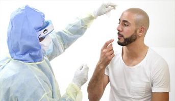 تقارير سعودية تعلن أمرابط مصابا بفيروس كورونا بعد عودته من هولندا
