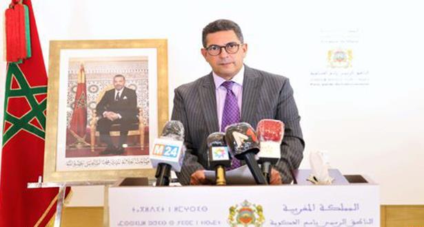"""La faculté de médecine de Laâyoune va ouvrir ses portes """"à la prochaine rentrée"""", annonce  Amzazi"""