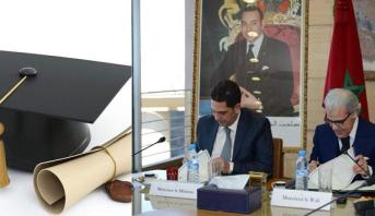 وزارة التربية الوطنية تمنح صلاحية إعداد وتصميم الشهادات الوطنية لبنك المغرب